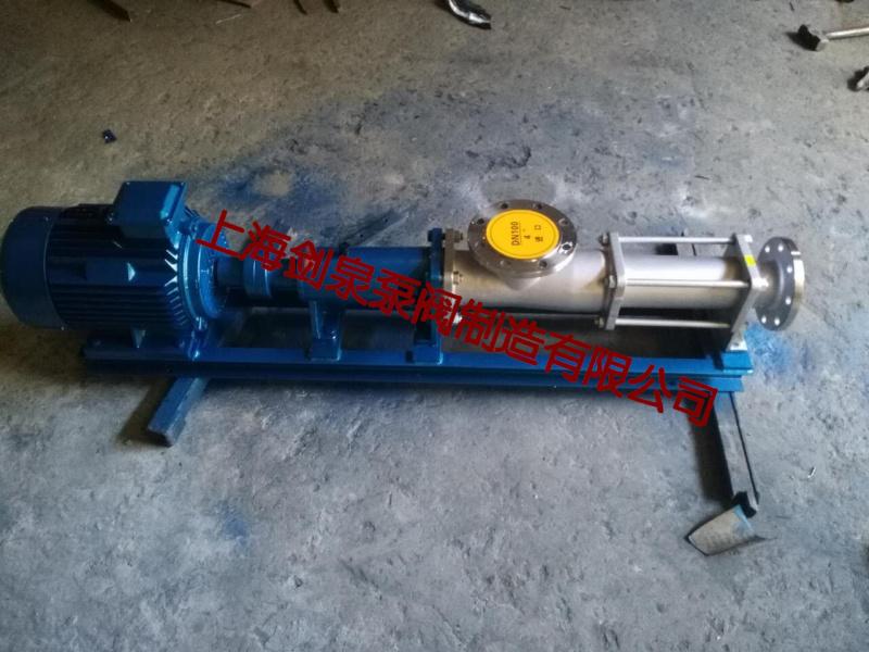 食品级单螺杆泵