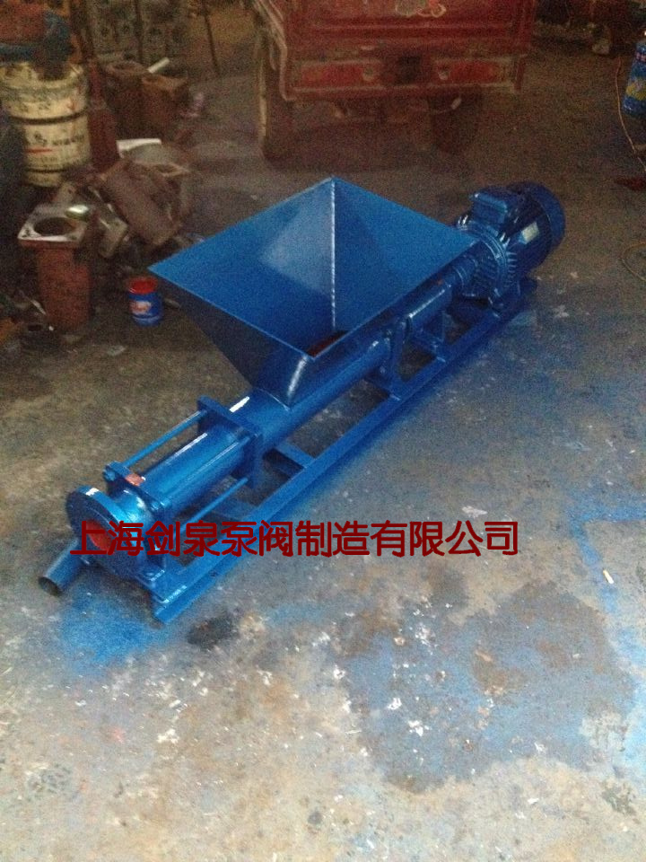 带料斗式单螺杆泵